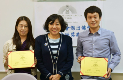 2014 NCCU winners of KF Award for Excellence in Buddhist Studies: Su-an Lin (left) and Pindar Wu (right), with KF board member Angie Tsai (middle).